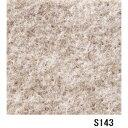 乐天商城 - パンチカーペット サンゲツSペットECO色番S−143 91cm巾×8m
