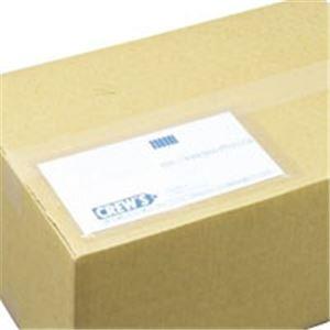 (業務用20セット) クルーズ クルーズパック JP-30 長3 無地 100枚 ×20セット 包装用品 荷造り用品 事務用品 まとめお得セット