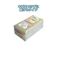 SKアルミネットスポンジ3個入 【12個セット】 30-557