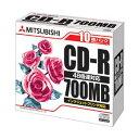 (業務用セット) 三菱化学メディア PC DATA用 CD-R 48倍速対応 SR80PP10 10枚入 【×5セット】