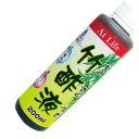 竹酢液 200ml【100個セット】 AT-02【代引不可】