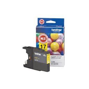 (業務用20セット) ブラザー工業 インクカートリッジ LC17Yイエロー ×20セット BROTHER OAインク・トナー・リボン インクカートリッジ まとめ超低価格