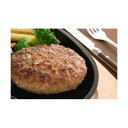 """■商品内容当店人気のハンバーグや照り焼きチキン。でも、初めてでこのボリュームはちょっと・・・・という方にも安心のご試食セット。ちょっとづつ色んな種類を食べたいという方にも最適です。この機会に是非お試し下さい。牛肉100%! 無添加で仕上げた自慢の一品。お肉の旨みがたっぷり詰まったこのハンバーグは、一度食べたらヤミツキ間違いなしっ!!鶏のもも肉を一枚まるごと使用し、大釜でじっくり加熱しています。だから""""""""ふわっ""""""""と柔らかい仕上がりに。甘さすぎず、またほのかなピリ辛加減が食欲をそそります。四川料理の定番""""""""豆板醤""""""""をたっぷり使った味に深みがある当店独自の鶏カルビです。無添加でコクのある特製タレと生姜の香りが食欲をそそります。濃厚なコクと生姜のさっぱり感がやみつきになります。■商品スペック◆内容量:ハンバーグ(150g×2)・照り焼きチキン(160g×1)・鶏カルビ焼き120g×1・豚生姜焼肉(100g×1)◆アレルギー(7品目):乳・卵・小麦◆原産国:日本・オーストラリア・カナダ・ブラジル◆保存方法:冷凍◆賞味期限:90日◆原材料牛肉(豪州、国産)、玉ねぎ、卵、パン粉、牛乳、塩、胡椒鶏もも肉(ブラジル)、醤油、水飴、発酵調味料、砂糖、ブドウ糖果糖液糖、米発酵調味料、ごま、生姜、豆板醤、酢、小麦発酵調味料、酵母エキス、魚醤、加工でん粉、カラメル色素、(原材料の一部に小麦・大豆を含む)鶏肉(広島産)、豆板醤(大豆、クエン酸)、醤油(小麦)、味噌、砂糖、トマトピューレ、ワイン、ごま油、生姜、ニンニク、塩、コショウ、唐辛子豚肉(カナダ産)、生姜、タレ(醤油、醸造調味料、砂糖、味噌、オリゴ糖、トマトピューレ、ごま油、ワイン、生姜、ニンニク、かつおだし、コショウ、豆板醤)【配送日時指定について】・この商品は、配送希望日と時間帯の指定を承ることができません。【ご注意事項】・商品注文後のキャンセルや返品は承りかねます。■送料・配送についての注意事項●本商品の出荷目安は【3 - 11営業日 ※土日・祝除く】となります。●お取り寄せ商品のため、稀にご注文入れ違い等により欠品・遅延となる場合がございます。●本商品は同梱区分【TS2014】です。同梱区分が【TS2014】と記載されていない他商品と同時に購入された場合、梱包や配送が分かれます。●沖縄、離島および一部地域への配送時に追加送料がかかる場合や、配送ができない場合がございます。●大型商品のため、複数購入時は追加送料がかかる場合がございます。"""