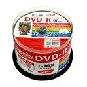 (まとめ)HI DISC DVD-R 4.7GB 50枚スピンドル CPRM対応 ワイドプリンタブル HDDR12JCP50