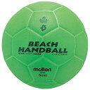 モルテン(Molten) ビーチハンドボール2号球(グリーン) BH2G