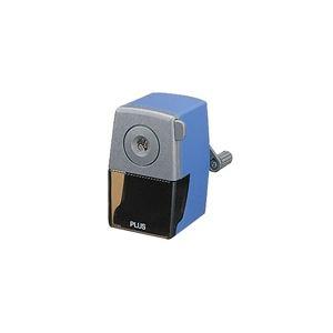 (業務用30セット) プラス 鉛筆削り 手動式 FS-150 ブルー ×30セット 机上用品 えんぴつ削機 事務用品 まとめお得セット