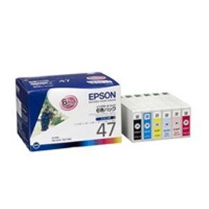 (業務用3セット) EPSON(エプソン) IJインクカートリッジ IC6CL47 6色 【×3セット】 PM-A970/T990