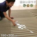 い草ラグ ラグ カーペット 約4畳 撥水 長方形 ブルー 約190×300cm(裏:ウレタン)