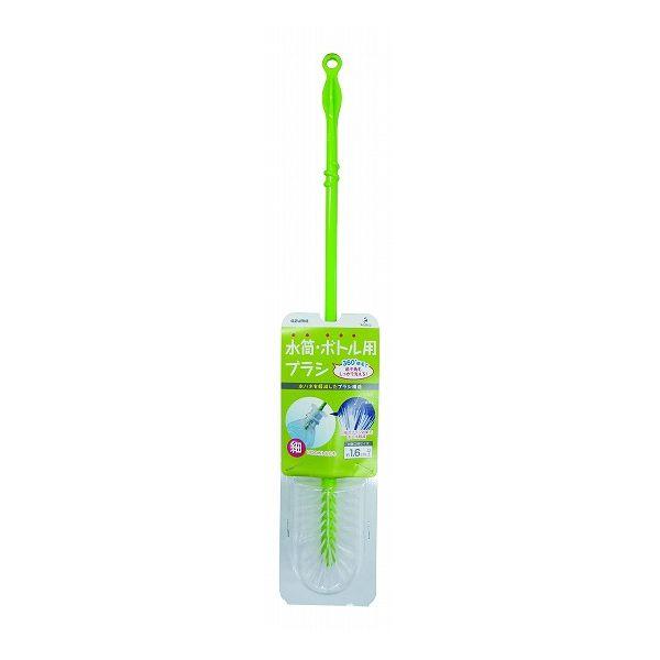 アズマ コップ洗い 水筒・ボトル用ブラシ