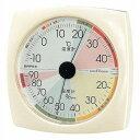エンペックス 高精度 UD温・湿度計 EX-2811 BOVC501