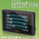 セルスター (ASSURA) GPSレーダー探知機 AR-212EA【あす楽対応】【送料無料】【smtb-f】