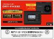 ショッピングドライブレコーダー YUPITERU (ユピテル) ドライブレコーダー (12V車用) DRY-FH330【あす楽対応】【送料無料】 lucky5days