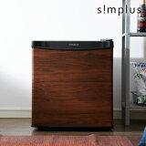 冷蔵庫 simplus シンプラス 46L 1ドア SP-146L-WD コンパクト 小型 ミニ冷蔵庫 ダークウッド 木目調 一人暮らし【送料無料】【あす楽対応】