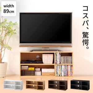 TVラック 幅89cm 木製 白 ホワイト ブラウン ブラック
