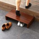 玄関台 幅60cm 玄関 台 踏み台 ステップ 木製 玄関ステップ 段差 軽減 靴 昇降台 補助