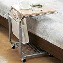 サイドテーブル ベッドテーブル キャスター付き ベッドサイド テーブル(代引不可)【送料無料】