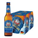 エルディンガー アルコールフリー 330ml×24本入り【1ケース】ビール 生ビール 家庭用 ドイツ産(代引不可)【送料無料】