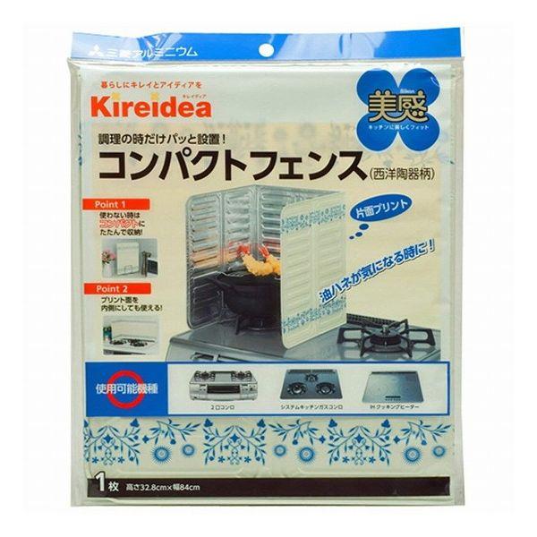 三菱アルミニウム Kireidea 美感 キッチンフェンス