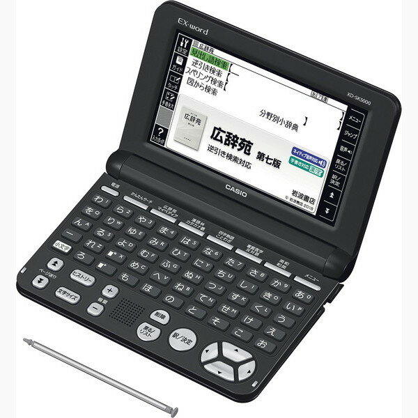 カシオ CASIO タッチパネルカラー液晶電子辞書 XD-SK5000BK(代引不可)【送料無料】