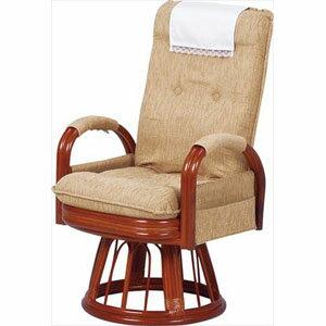 ギア回転座椅子ハイバック RZ-974-Hi (き)【送料無料】 【送料無料】背部は3段階リクライニング、ハイバック仕様で首や頭をサポート!座面は360度回転式でサイドポケット付き