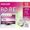 日立マクセル 録画用BD-RE BEV25PME.10S