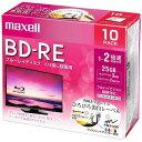 日立マクセル 録画用BD-RE BEV25WPE.10S