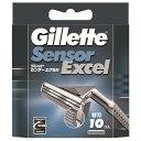 P&G(ジレット) ジレット センサーエクセル 替刃 10個 カミソリ 男性用 替刃(代引不可)