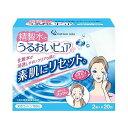 コットンラボ 精製水でうるおいピュア20包(代引不可)