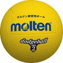 molten(モルテン) ゴムドッジボール2号球 YEL(黄) D2Y
