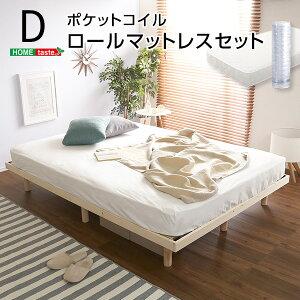 3段階高さ調節 脚付きすのこベッド(ダブル) 【Lilitt