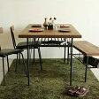 ダイニングセット 4点 ダイニング テーブル ベンチ チェア 棚 北欧 天然木 パイン無垢材 アンティーク レトロ 【KELT】 ケルト(代引不可)【送料無料】【S1】