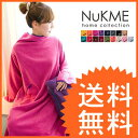 ヌックミィ NuKME 正規品 着るブランケット ガウンケット 毛布 ひざかけ ヌックミー 着る毛布【あす楽対応】【送料無料】