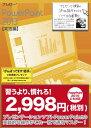 ナレロー ナレロー PowerPoint 2013 実践編 N11-63(代引き不可)