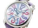 ガガミラノ GaGaMILANO マニュアーレ48 手巻き メンズ 腕時計 5010.09S-PUR【送料無料】