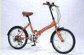 マイパラス MYPALLAS 折りたたみ自転車 20インチ M-209 4色 6段ギア付(代引不可)【送料無料】【smtb-f】