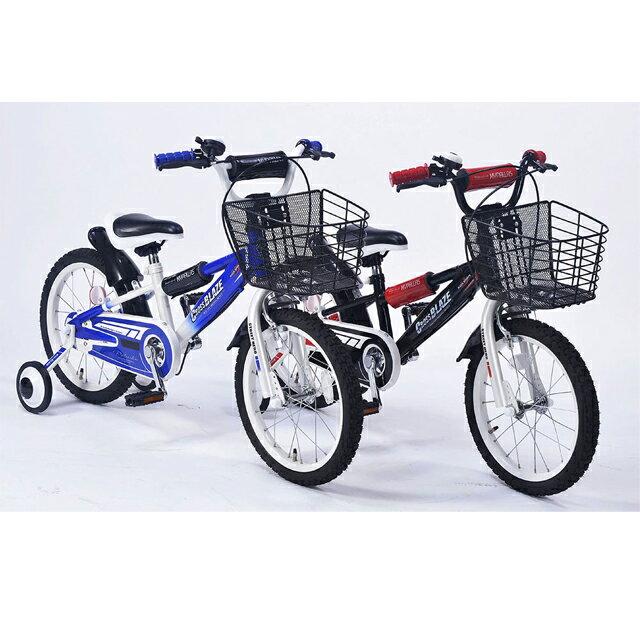 【特価品】マイパラス MYPALLAS 子供用自転車 16インチ MD-10 2色 (補助輪 カゴ付 キッズバイク)(代引不可)【送料無料】