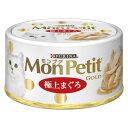 ネスレ日本 MPゴールド缶極上まぐろ70g