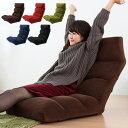 5色から選べる!TVが見やすいリクライニングハイバック座椅子【Re:Cla】リクラ ポケットコイル入り【あす楽対応】【送料無料】【S1】