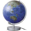 レイメイ藤井 最新衛星画像使用地球儀 OYV257【あす楽対応】【送料無料】【smtb-f】