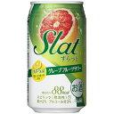 アサヒ Slat(すらっと) グレープフルーツサワー 350ml×24本(代引き不可)【送料無料】