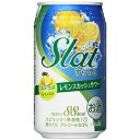 アサヒ Slat(すらっと) レモンスカッシュサワー 350ml×24本(代引き不可)【送料無料】