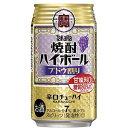 タカラ 宝 焼酎ハイボール ブドウ割り 350ml×24本(代引き不可)