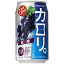 サントリー 新・カロリ 巨峰 350ml×24本【送料無料】