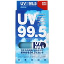UV99.5 100ml【RCP】【S1】