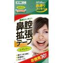 カワモト 鼻腔拡張テープ レギュラー 30枚入 川本産業