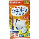 ケーパイン 立体ガーゼマスク 1枚入 川本産業