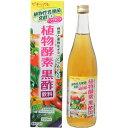 ビネップル 植物酵素黒酢飲料 720ml 井藤漢方製薬