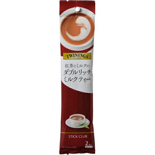 スティッククラブ 紅茶とミルクのダブルリッチミルクティー 2本入 片岡物産
