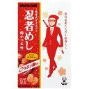 UHA味覚糖 忍者めし 梅かつお味 20g×10個