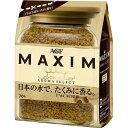 マキシム アロマセレクト 袋 70g 味の素ゼネラルフーヅ